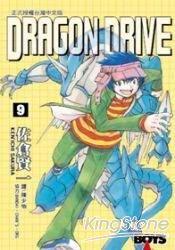 DRAGON DRIVE 9