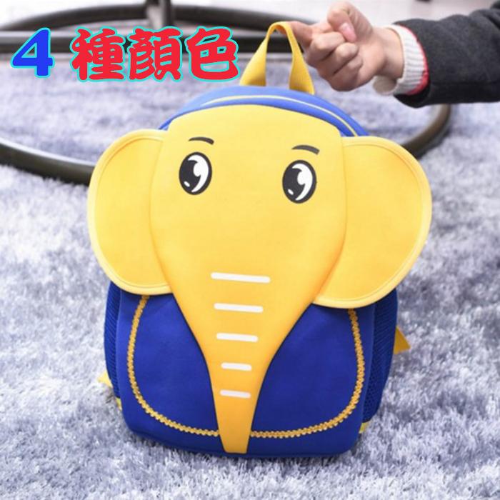 tangyizi輕鬆購【DS107】可愛大象動物造型書包.旅行包.寶寶背包.兒童背包.動物背包.雙肩包