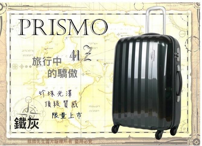 《熊熊先生》特賣 新秀麗Samsonite|美國旅行者|American Tourister 行李箱|旅行箱 29吋 拉鍊 41Z