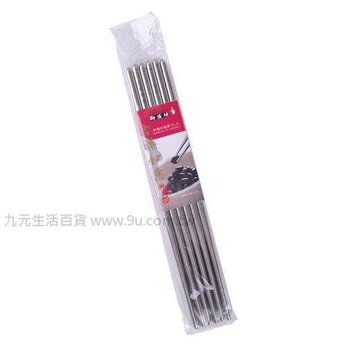 【九元生活百貨】御膳坊6雙入不鏽鋼吉祥如意筷 筷子 不鏽鋼筷