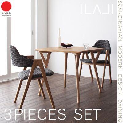 三件式 外銷日本 日本熱銷 北歐簡約風 高級精緻 摩登設計原木餐桌椅 茶几 兩人小型會議桌