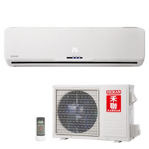 禾聯 HERAN 變頻 單冷 ㄧ對一 分離式冷氣 HI-M23A / HO-M23A