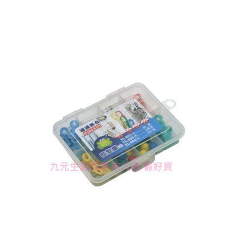 【九元生活百貨】聯府 TL003 C通通集合長型盒-小 置物 收納