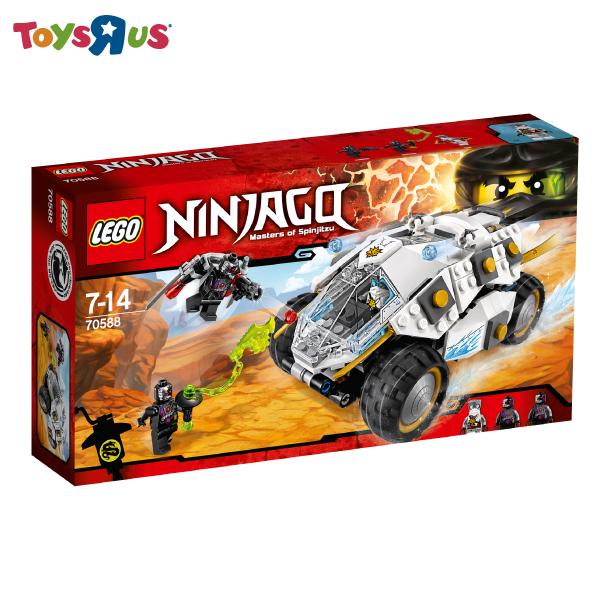 玩具反斗城 樂高 LEGO  鈦忍者衝鋒巨輪戰車-70588***