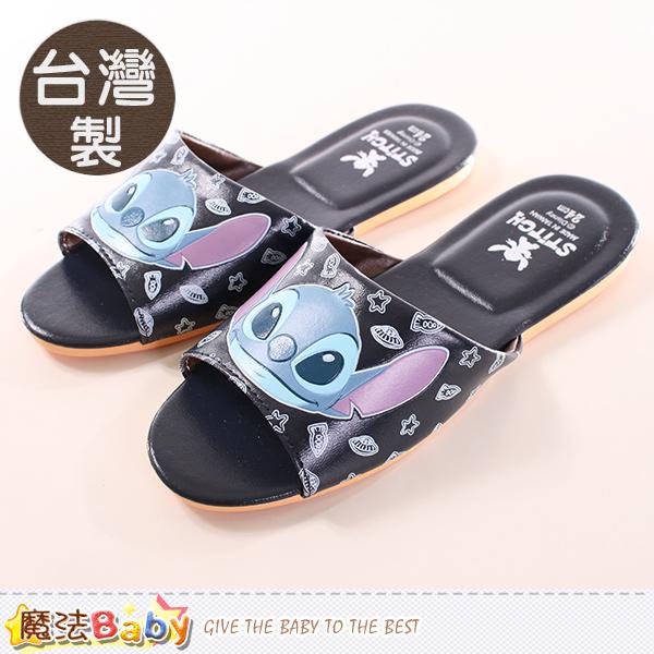 室內拖鞋 台灣製迪士尼史迪奇正版大人尺碼拖鞋 魔法Baby~sh9974