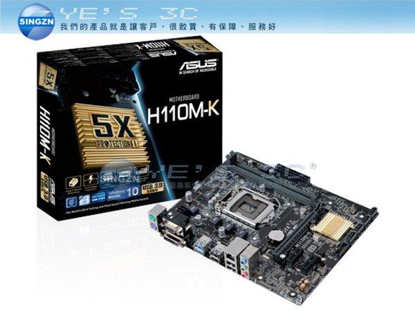 「YEs 3C」全新 ASUS 華碩 H110M-K 主機板 Intel H110/LGA1151/DDR4