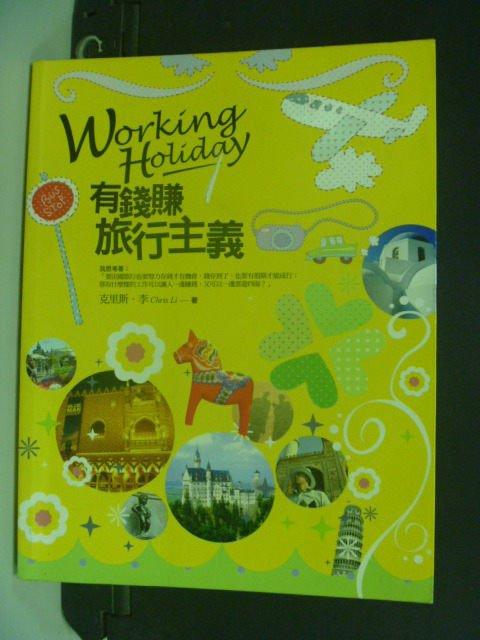 【書寶二手書T5/旅遊_NHM】Working Holiday 有錢賺旅行主義_克里斯.李