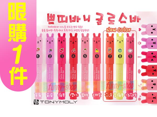 ★限購一件★TONYMOLY 魔法森林 兔兔甜蜜護唇膏(2g) 全系列9色 (隨機出貨)