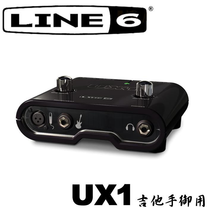 【非凡樂器】LINE6 UX1 吉他錄音前級/搭載LINE6專屬軟體/錄音介面