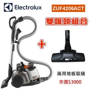 【送地板吸頭】伊萊克斯 Electrolux 無袋式抗敏除螨吸塵器 ZUF4206ACT【ZUA3860旗艦版 ZUF4206ACT歐洲原裝】