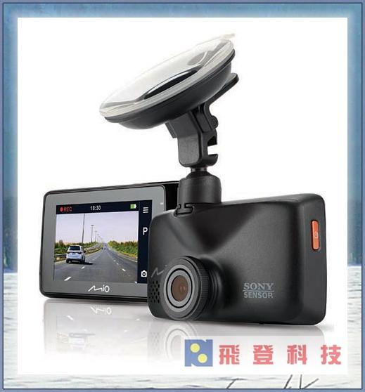 【行車紀錄器】買就送16G記憶卡 Mio MiVue 628 採用SONY感光元件 夜視佳 公司貨 含稅開發票