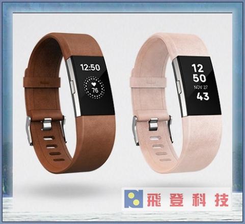 【錶帶】Fitbit Charge2 干邑褐皮錶帶  錶帶 台灣公司貨