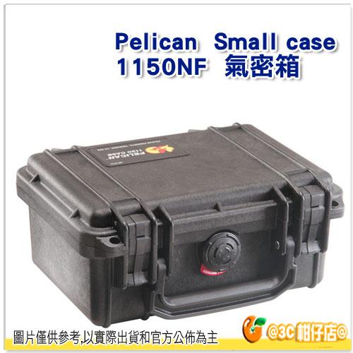 免運 Pelican 派力肯 1150NF 氣密空箱 不含泡棉 塘鵝 防撞箱 運輸箱 Small Case 正成公司貨 1150