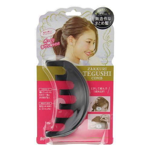自然不造作馬尾女孩頭髮手感蓬鬆整髮器馬尾神器