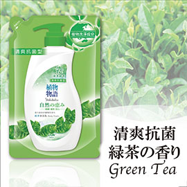 LION Japan 獅王 Shokubutsu Monogatari  Body Milk Soap Refill  Green Tea Fragrance  700g