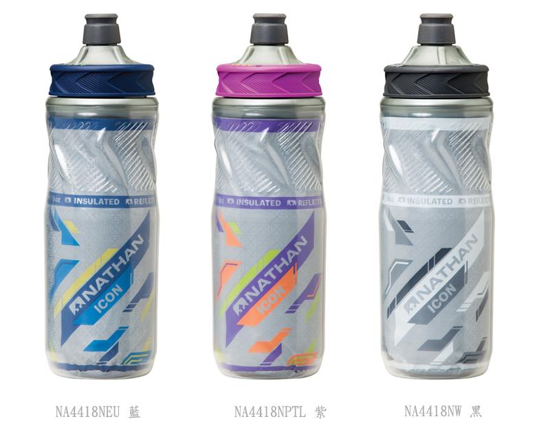 【露營趣】中和 美國 NATHAN 專業品牌 Icon Bottle 圖騰野營保冷反光水壺 自行車水壺 保冰水壺 保冷水壺 NA4418