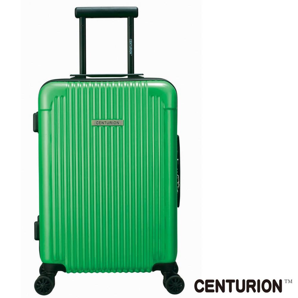 【CENTURION】美國百夫長29吋品牌經典行李箱(青葉綠)