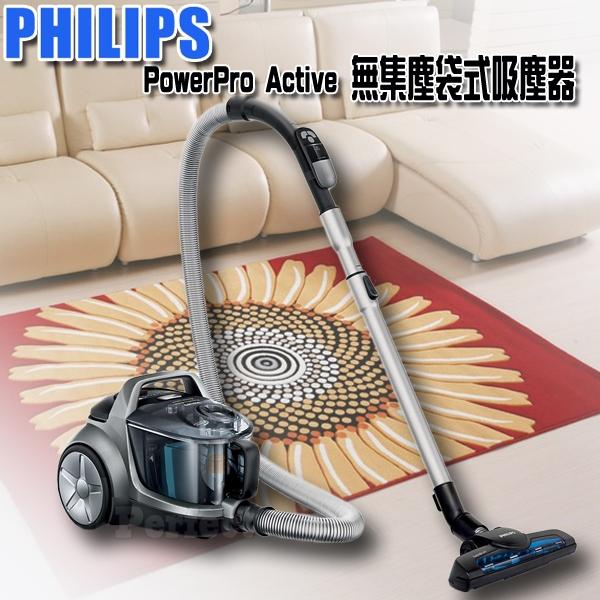 【PHILIPS ● 飛利浦】 PowerPro Active 無集塵袋式吸塵器 FC-8637 / FC8637  **免運費**