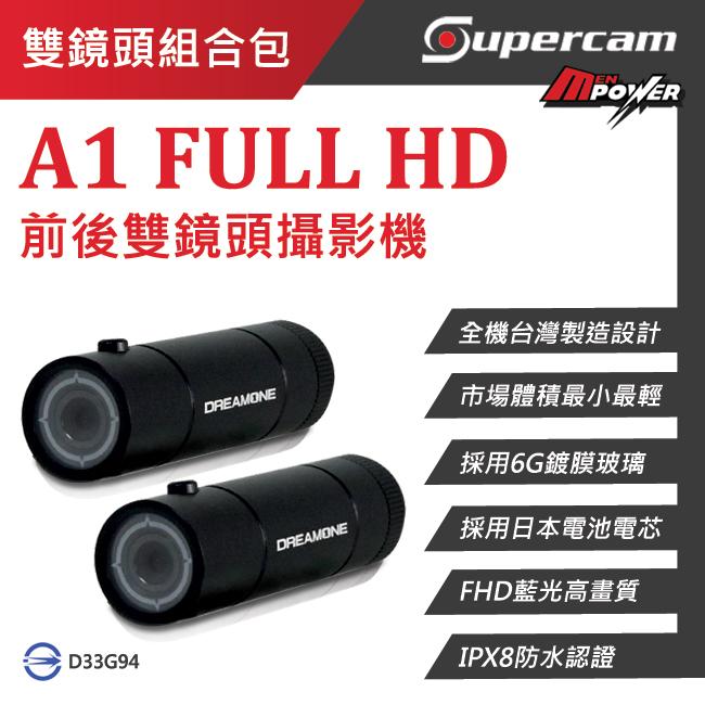 【禾笙科技】免運 送16G記憶卡X2 獵豹A1行車紀錄器+機車電源線(雙鏡頭包) 1080P 防水6G玻璃 台灣製 A1