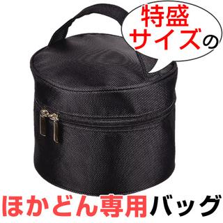 日本 HOKADON 保溫便當盒手提袋 (800ml 專用)