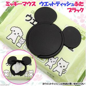『日本代購品』米奇頭黑色款 迪士尼 米奇、米妮頭造型重覆黏濕巾蓋 日本製