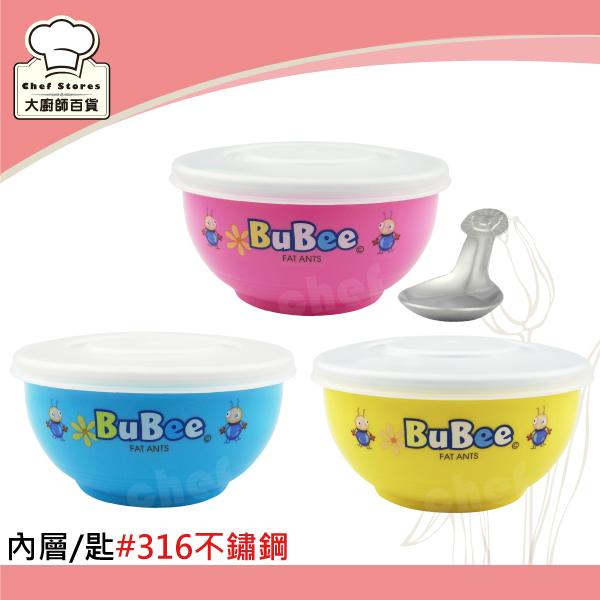 寶石牌316不銹鋼豆豆隔熱碗兒童碗PE上蓋附湯匙-大廚師百貨