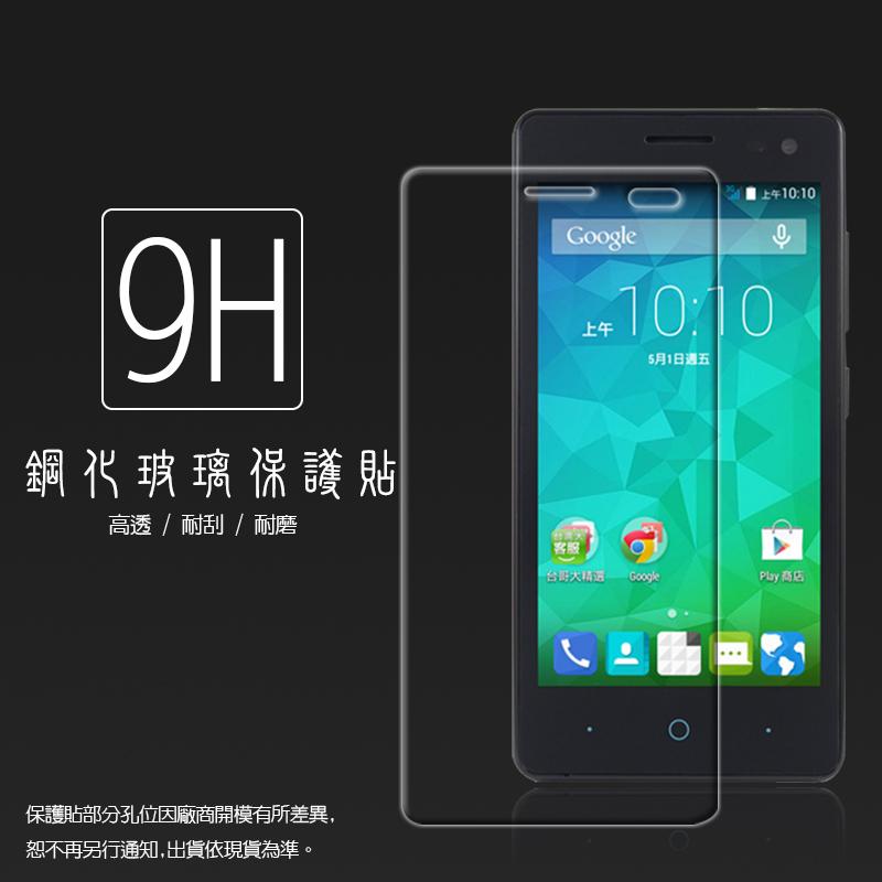 超高規格強化技術 台灣大哥大 TWM Amazing A5S 鋼化玻璃保護貼/強化保護貼/9H硬度/高透保護貼/防爆/防刮
