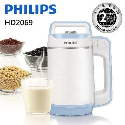 免運費 PHILIPS飛利浦 全營養豆漿濃湯機 HD2069
