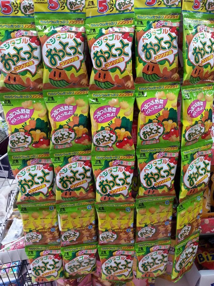 有樂町進口食品 日本 森永MORINAGA 5連 蔬菜 小魚餅乾 健康 黃綠紅 開心吃點心 J45 4902888215469
