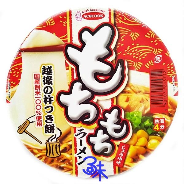 (日本) AceCook 豬小弟麻糬麵 1碗 112 公克 特價70 元 【4901071215712】