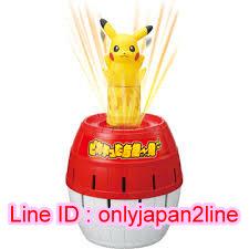 【真愛日本】 16112200002日本危機一發-皮卡丘   神奇寶貝 Pokemon   桌遊   玩具 整人玩具