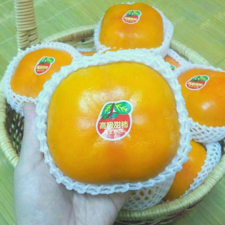 【免運】 超甜8A大顆(7.5-8.5兩)高山甜柿7.5台斤♡保證新鮮好吃♡
