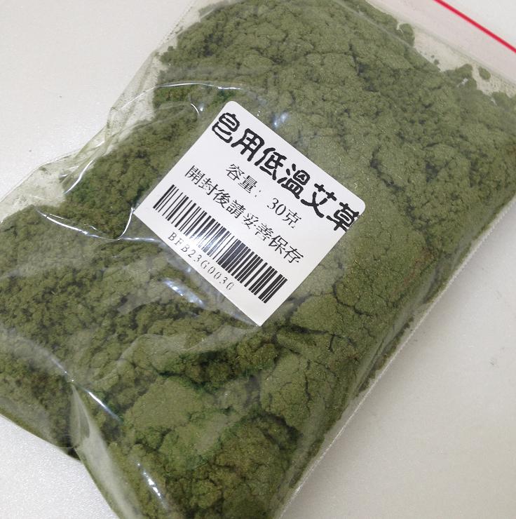 【都易特】低溫艾草粉 30/ 50/ 100g 分裝 皂用 手工皂 基礎 原料 添加物 請勿吞食