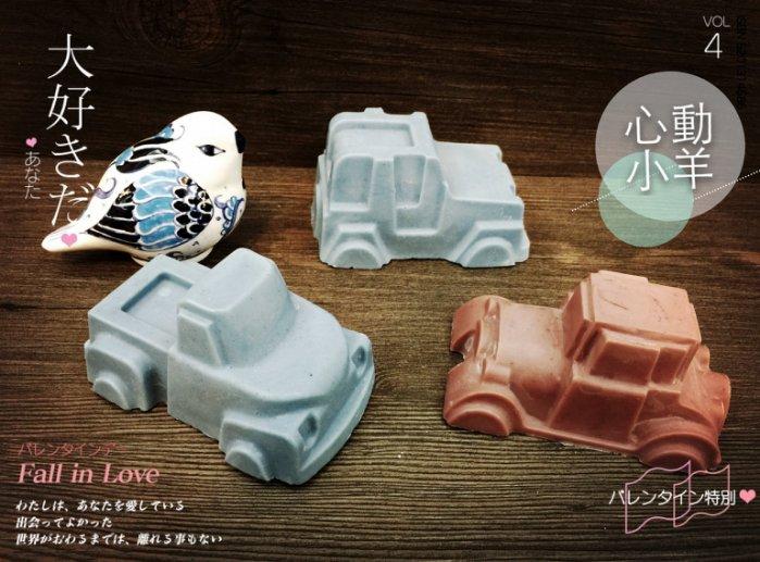 心動小羊^^轎車汽車6連模 蛋糕烘培食品模具 手工皂矽膠