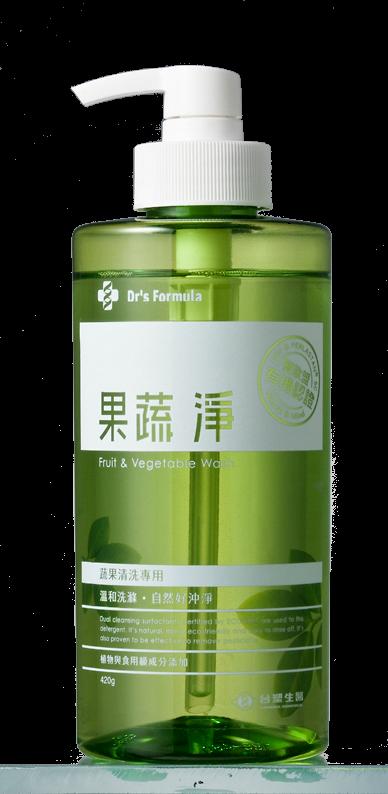 【購購購】台塑生醫-果蔬淨420ml*2《買一送一.11/30前售完為止》