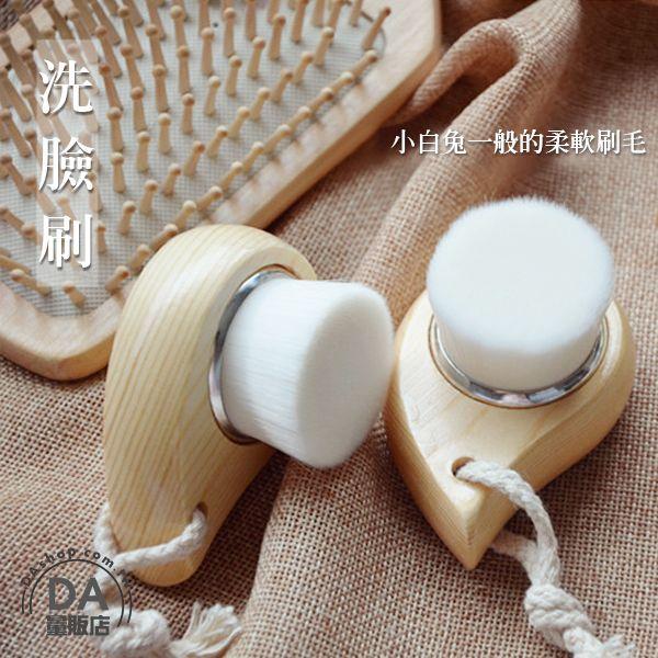 《DA量販店》洗臉刷 潔面刷 洗臉神器 洗臉機 洗面刷 超軟 極細 纖維 去角質(V50-1470)