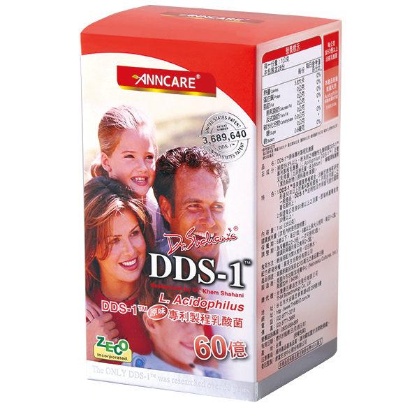 台灣康医 DDS-1原味專利製程乳酸菌60億(28g)x1