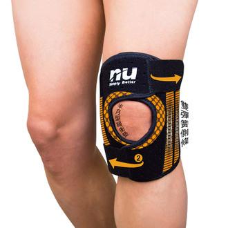 【NU】Germdian鈦鍺能量護具◆可調護膝Plus◆