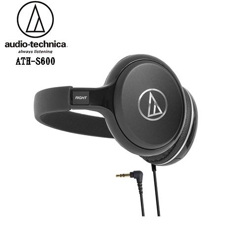 audio-technica ATH-S600 黑色 (贈收納袋) 後戴式耳罩耳機