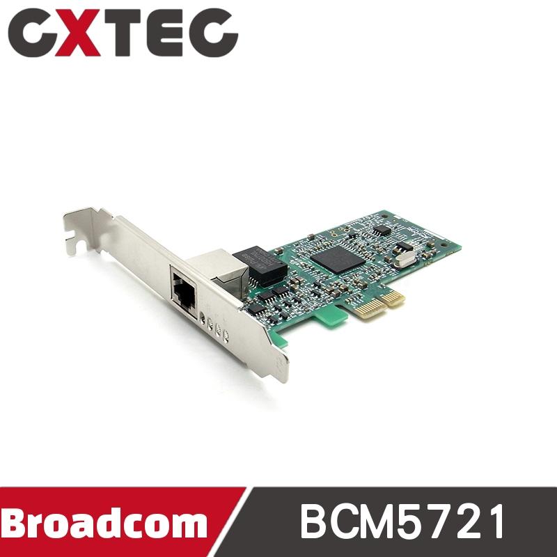 Broadcom 5721 Gigabit 1000M PCI-E 單埠 乙太網路卡 PCIE RJ45 BCM5721