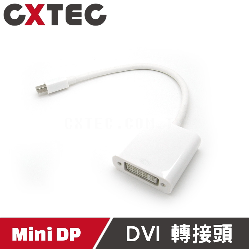 Mini DisplayPort to DVI 單向螢幕轉接線 20cm Thunderbolt DP DDA-02F