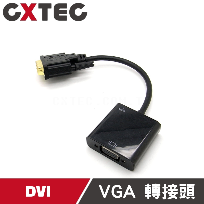 DVI to VGA 公對母 單向螢幕轉接線 20cm 24+1PIN D-SUB SingleLink DSA-01F