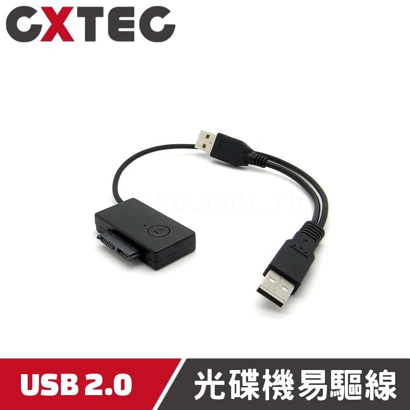 USB 2.0 SATA 薄型 光碟機 易驅線 外接盒 TYPE-A 30cm Y型線 INIC3609 EOC-U20