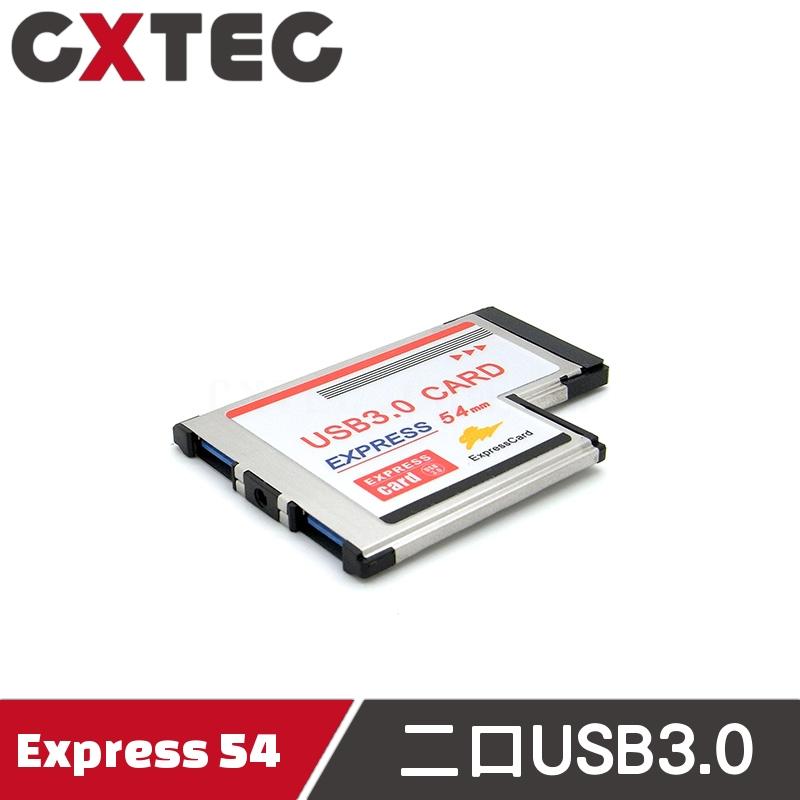 ExpressCard 54mm to 2 Port USB 3.0 筆電轉接擴充卡 uPD720202 EXU3-54