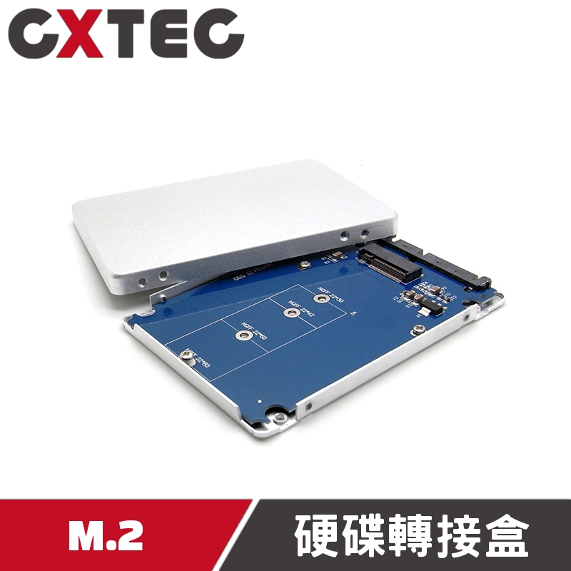 NGFF M.2 to SATA 2.5吋 硬碟轉接盒 7mm SSD AMS1117 穩壓晶片 MSE-N70