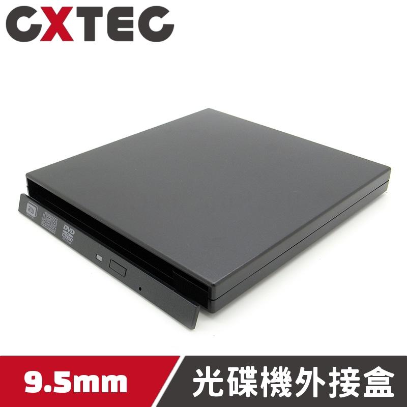 經典款 TrayLoad UltraSlim 9.5mm SATA USB 2.0 薄型光碟機外接盒套件 ODK-PS2