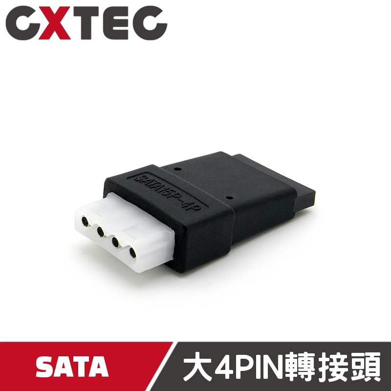 電源供應器 POWER 15PIN SATA 母 to 大4PIN IDE 母 電源轉接頭 Molex PCA-FF1
