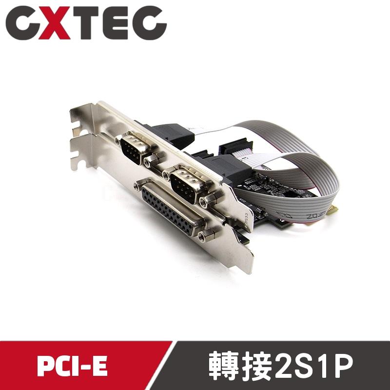 PCI-E COM LPT 2S1P 2+1埠 擴充卡 MCS9901 DB09 PCIE RS232 PSC-E03