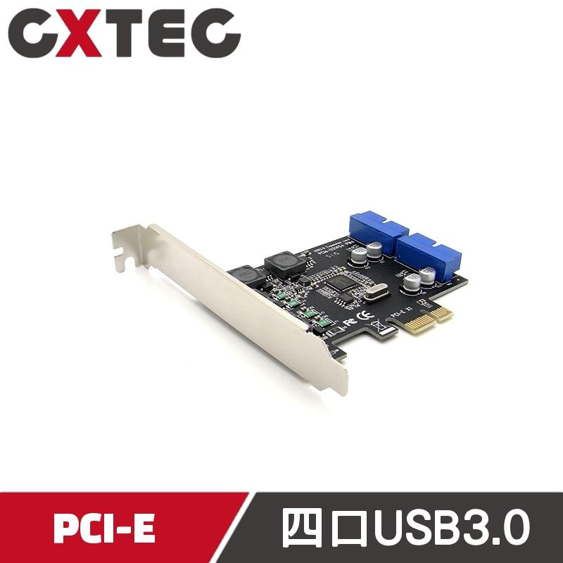 PCI-E to 4 PORT USB 3.0 擴充卡 免外接獨立供電模組 雙埠 19PIN PCIE U30-F4P