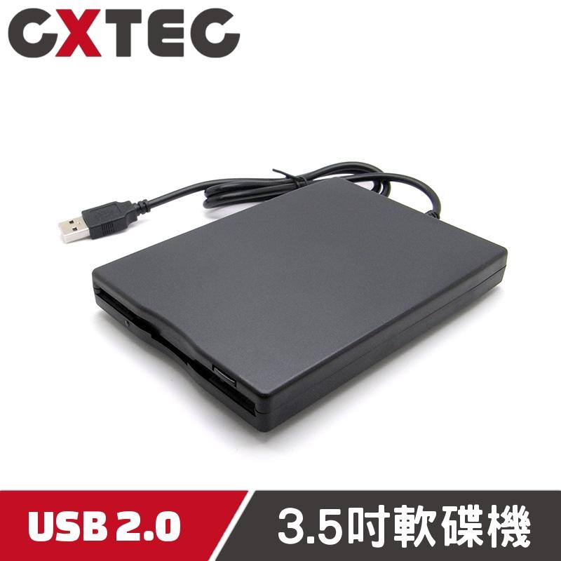 USB Floppy Disk Drive 軟碟機 磁碟機 軟驅 3.5吋 1.44M 隨插即用 FDD UFD-01B